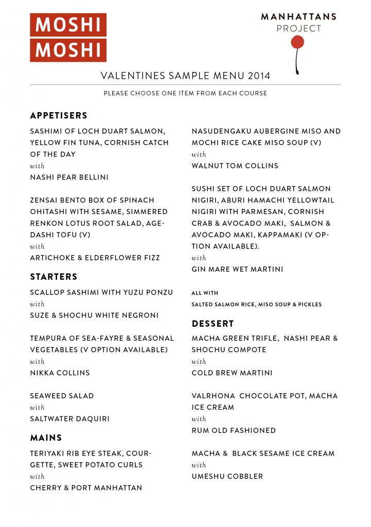menu_valentines